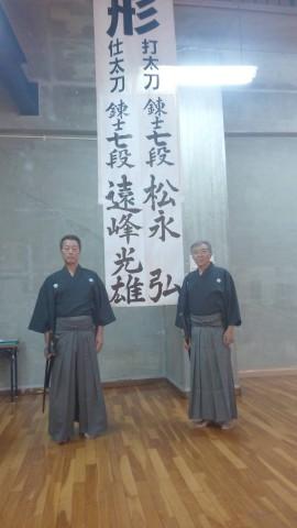 剣道形写真